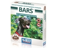 BARS for Large Breed Dogs - инсектицидна акарицидна каишка за големи породи кучета