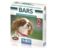 BARS for Small Breed Dogs - инсектицидна акарицидна каишка за дребни породи кучета