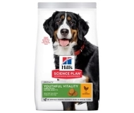Hills Science Plan Canine Adult Advanced Fitness Large Breed Chicken - пиле - Кучета от едри породи над 25 кг