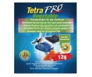 Tetra Pro Vegetable - превъзходна храна за всички декоративни риби